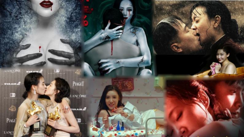 Las mejores películas eróticas chinas